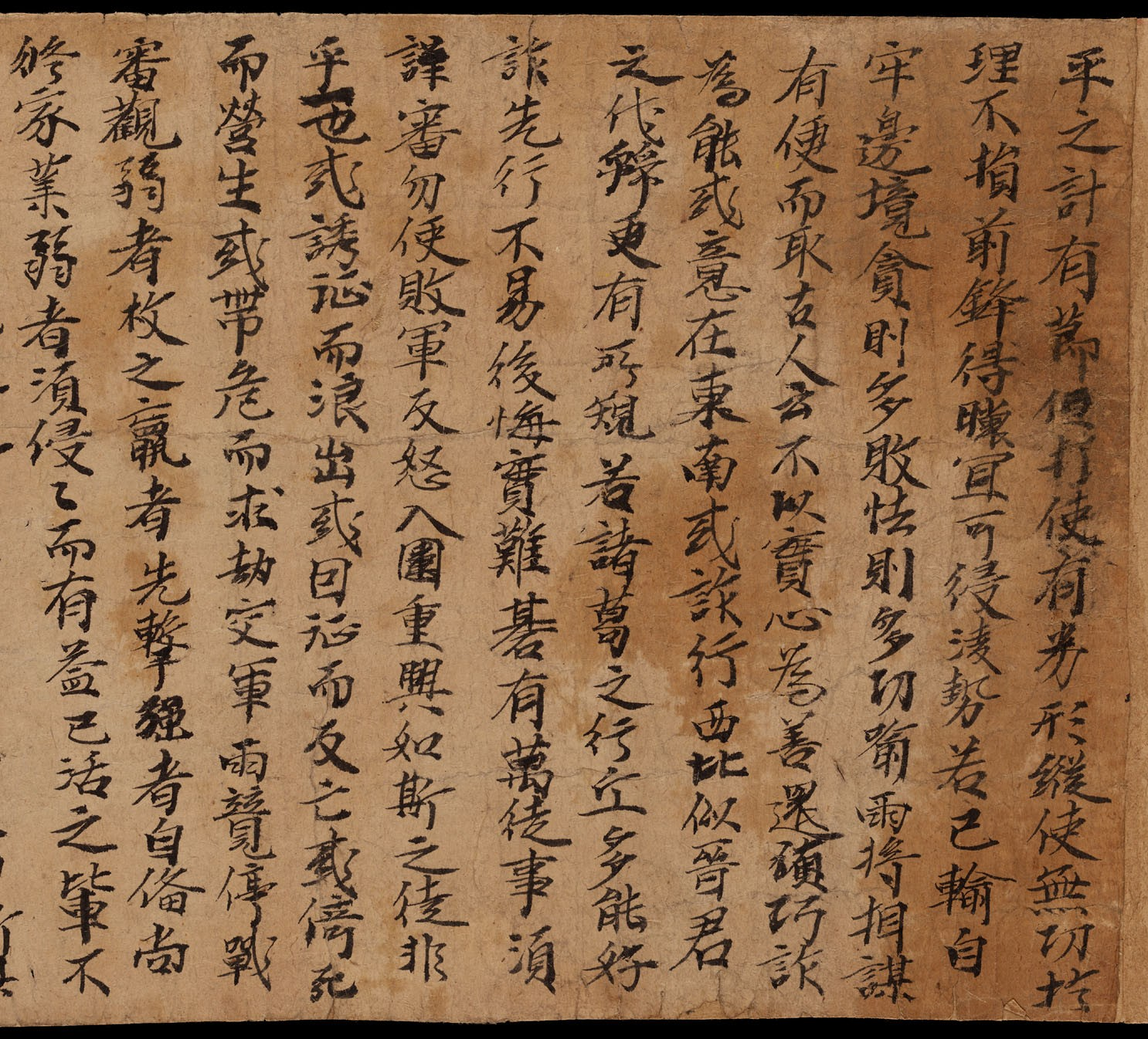 writing in ancient china Visible language: inventions of writing in the ancient middle east - fall 2010   east invented writing, thus transforming prehistoric cultures into civilizations.