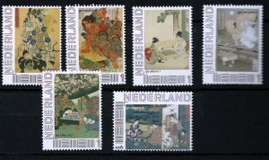 2014.09.13_netherland-go-stamps
