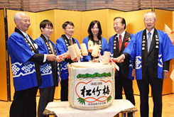 2014.10.17_nihon-kiin-celebration