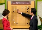 2014.12.02_Watch-Baduk-TV-in-English