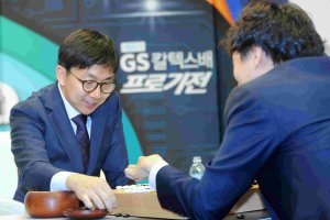 2015.04.05_Mok-Jinseok-20th-GS-Caltex-Cup-1-300x200