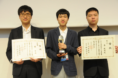 2015.05.10_prizewinners Na, Huang, and Li