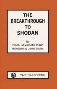 2015.05.13_breakthru-shodan