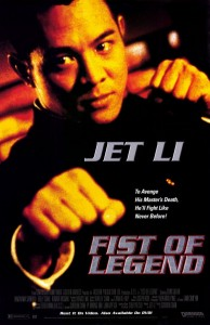 2015.08.22_Fist-of-Legend-movie-poster