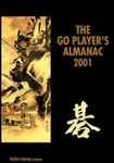 2015.10.18_go-players-almanac