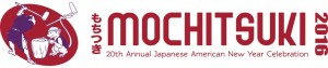 2015.12.25_Mochi-Banner-color-web