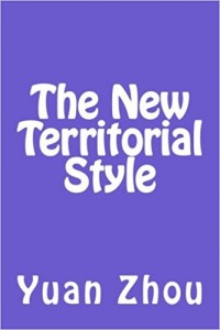 2017.07.29_new-territorial-style