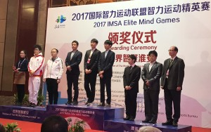 2017.12.13_Men's team medalists