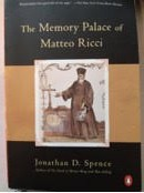 2018.01.07_The Memory Palace of Mateo Ricci
