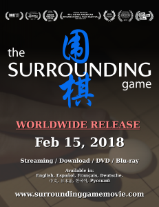 2018.01.25_surrounding-game-ReleaseAnnouncement