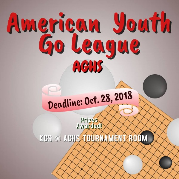 youth_go_league
