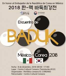 2018.12.07_Mexico-Korea baduk match