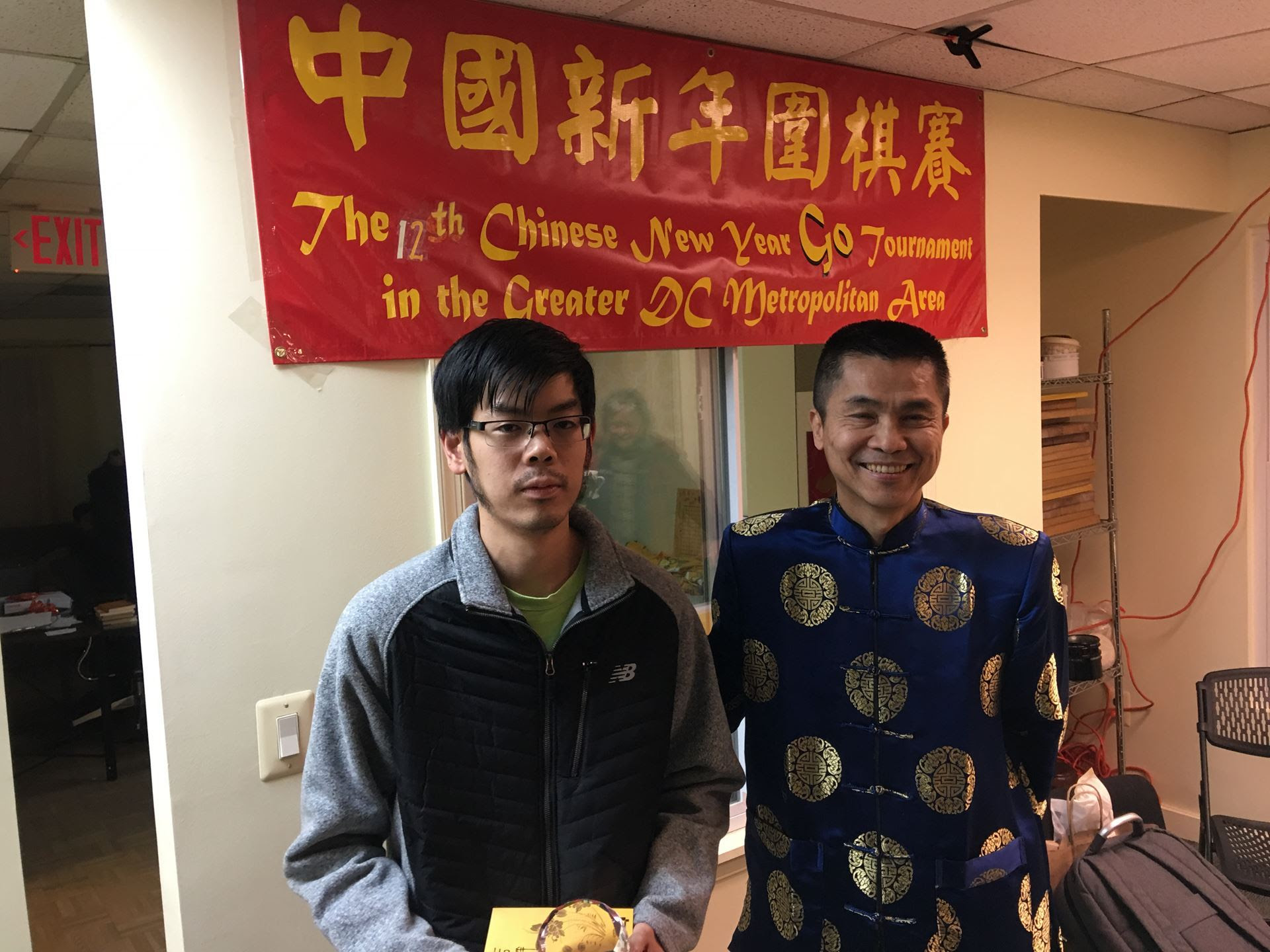 Eric Lui (1P) sweeps Chinese Lunar New Year tourney in DC « American ... 90618e736