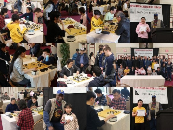 2019.02.19_JujoCup-collage-updated