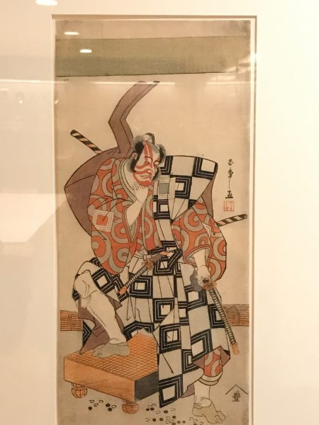 The Actor Ichikawa Danjuro V as a Samurai in a Wrestling Arena